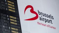 Стачка отмени полетите от и до Белгия