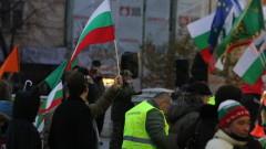 """Протестиращи блокираха бул. """"Дондуков"""" в София"""