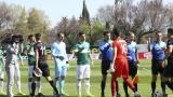 5 лева, за да гледаш Берое - Локомотив (Горна Оряховица)