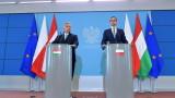 Орбан: Не сме коравосърдечни към мигрантите