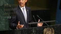САЩ не можем да разрешим сами световните проблеми, призна Обама пред ООН
