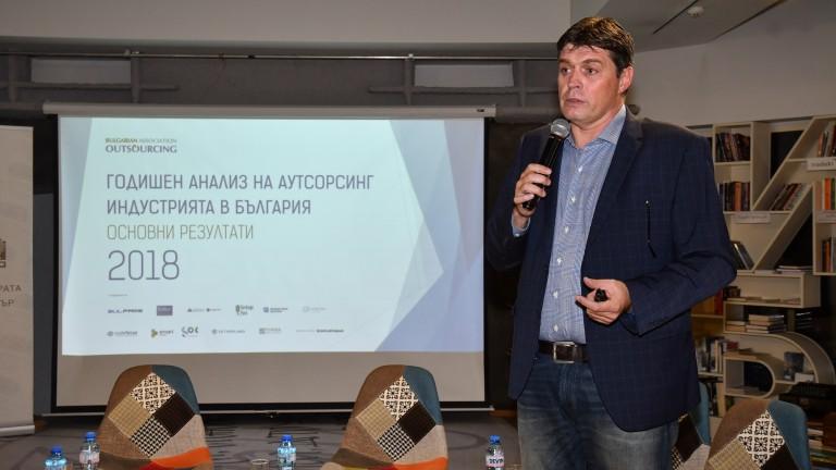 Ивайло Славов е силно ангажиран с развитието на IT и аутсорсинг сектора в България