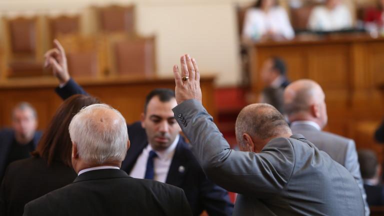 Никой в парламента не се притеснявал от партия Петков/Василев