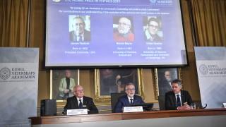 Трима печелят Нобела за физика за откриване на първата екзопланета и теория