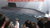 Тайван отговаря на китайската заплаха с 8 нови подводници