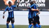Интер без трима основни футболисти срещу Торино
