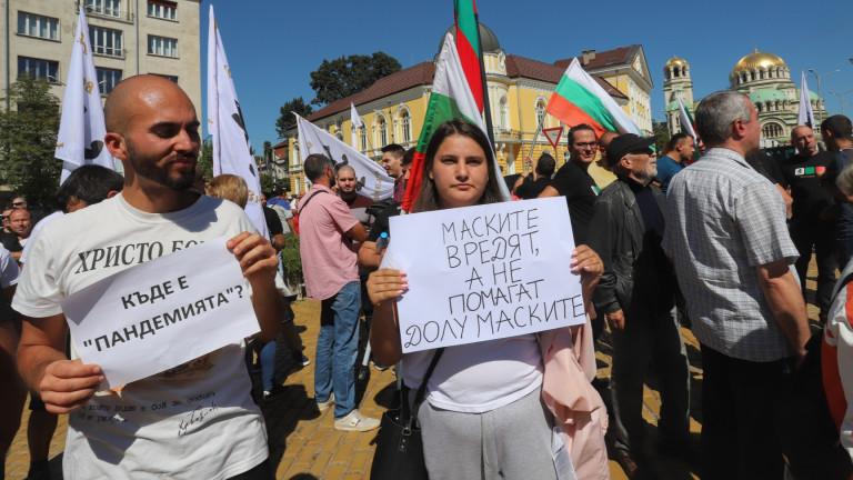 Covid ваксинациите в ЕС разкриват стряскащи различия между Изтока и Запада, водеща е България