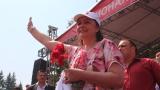 """Нинова поведе младежите към """"Мисия: Оставам"""""""