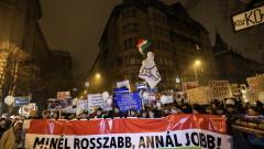 """Многохиляден """"коледен"""" протест се проведе в Унгария"""