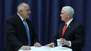 Пенс похвали позицията на България за Мадуро