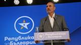 """Цветан Цветанов иска партията му """"Републиканци за България"""" като отбор"""