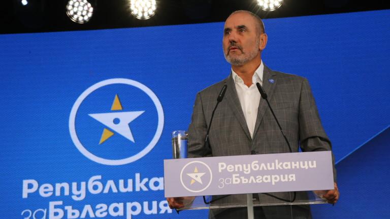 """""""Републикаци за България"""" осъждат налагането на вето за преговорите на ЕС-Северна Македония"""