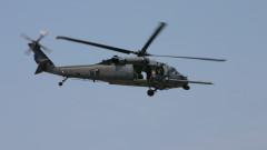 Военен хеликоптер се разби в САЩ, трима загинали войници