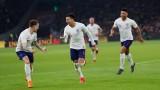 В Англия наблягат на дузпите преди Мондиал 2018