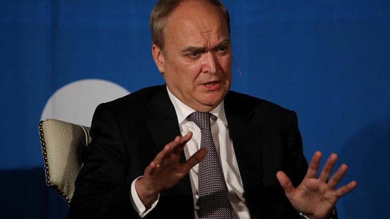 Руският посланик в САЩ: Ще стоя в Москва, колкото е необходимо