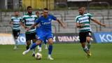 Черно море - Арда 2:0, втори гол на Курьор!