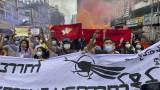 Около 900 опозиционери са убити в Мианмар след преврата