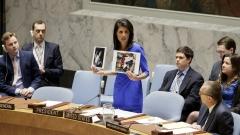 САЩ заплашиха с едностранни действия срещу Сирия, ако ООН не реагира