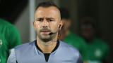 Ивайло Стоянов ще свири мач на Ливърпул