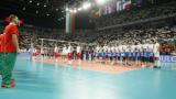 Все още има билети за България - Италия