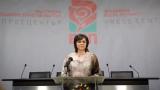 """Нинова затвори темата """"АБВ"""", ще се срещнем в деня на вота, предизвика ги тя"""