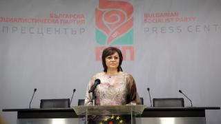 С три имена за президент Нинова тръгва за обща лява кандидатура
