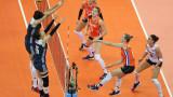 """Холандия и Турция без загуба след първия тур на дамската """"Лига на нациите"""""""