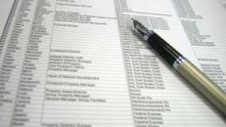 Регистрация по ДДС за консултантска помощ от ЕС
