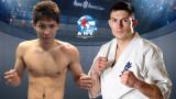 Японски нокаутьор срещу шампион по киокушин от Германия на SENSHI 2
