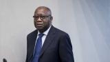 Бившият президент на Кот д'Ивоар отговаря в Хага за престъпления срещу човечеството