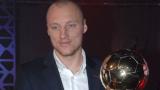 Футболист №1 на България за 2013 стигна до Трета лига
