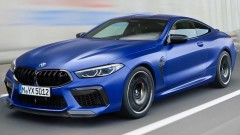 Най-скъпото и бързо BMW M е тук