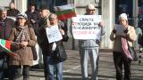 Граждански организации оспорват в съда увеличените от КЕВР цени