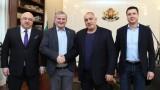Премиерът Борисов и министър Кралев проведоха среща с директора на Sofia Open Горан Джокович