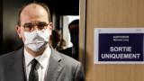 Франция се бори с трета вълна на коронавируса