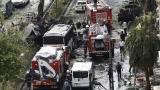Атентат уби 11 души в центъра на Истанбул