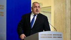Борисов: Няма за какво да подавам оставка