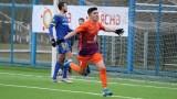 Енергетик-БГУ откри с победа седмия кръг на шампионата на Беларус