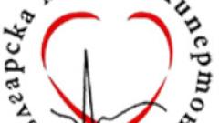 Безплатни кардиологични консултации по повод Световния ден на хипертонията