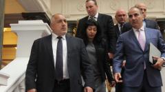 МВР следи за терористи по Великден; Борисов преговаря и с ДПС в името на максимална подкрепа