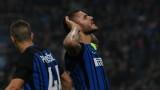 Интер спечели голямото дерби срещу Милан с 3:2