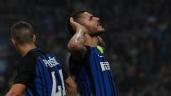 Легендарен Мауро Икарди постави на колене многомилионната селекция на Милан