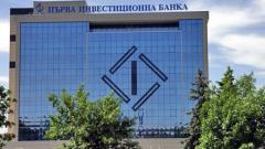 """120-годишно предприятие стана """"Най-добра българска фирма на годната"""" за 2012-а"""