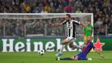 Игуаин: Не знам дали това 3:0 ще ни е достатъчно срещу Барселона