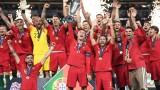 Португалия победи Холандия с 1:0 и спечели Лигата на нациите