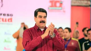 """Мадуро търси споразумения с """"голямата сестра"""" Китай"""
