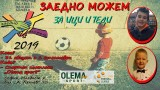 Организира се футболен турнир в помощ на дечица с много сериозни заболявания