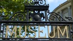 Придружителите на хора в неравностойно положение безплатно в музеите