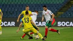 България - Косово 2:3, гол на Рашани!