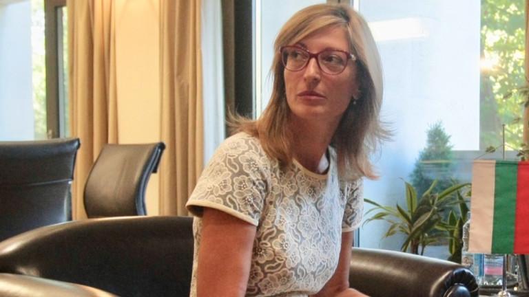 България се интересува от равен и взаимноизгоден диалог с Русия,